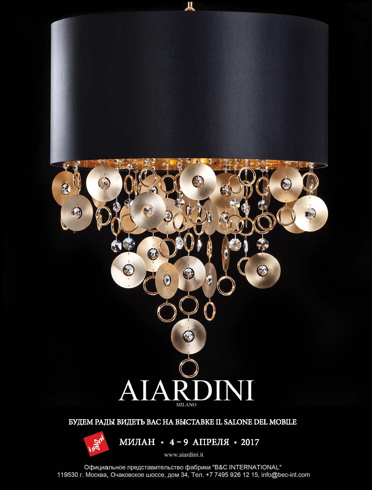 Negozi Lampadari Caserta E Provincia lampadari moderni e classici